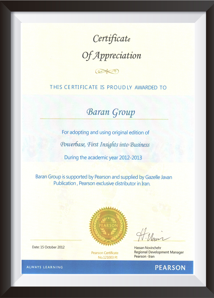 Certificate of Honor from Pearson Institute | گواهی افتخار از موسسه Pearson